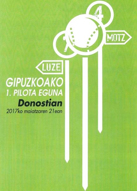 Día de la Pelota Gipuzkoana